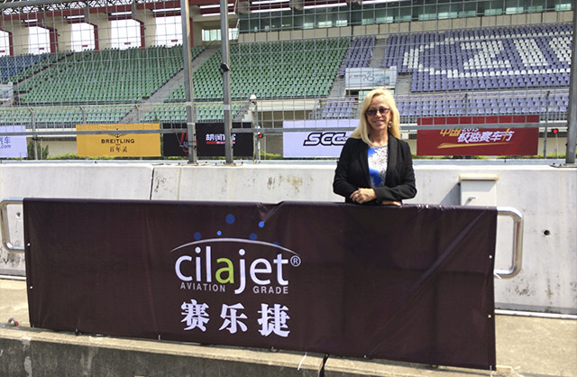 Cilajet News: cilajet auto paint protection at the Zhuhai International Circuit (ZIC), China