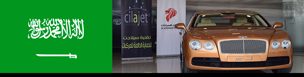 Cilajet car sealant in Saudi Arabia